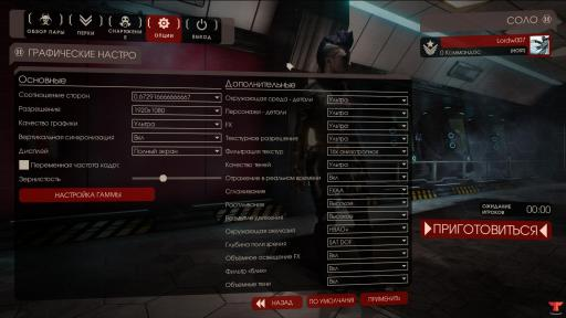 Killing Floor 2: Digital Deluxe Edition / v 1087 / 2016 / PC | Steam-Rip от =nemos= #0