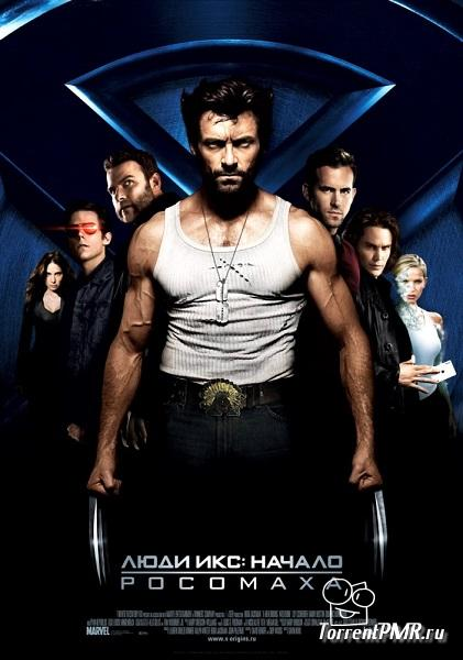 Люди Икс: Начало. Росомаха / X-Men Origins: Wolverine (2009) HDRip-AVC | D