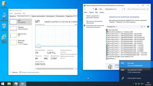 Windows 10 Pro VL 1903 (Anti-Spy Edition) [Build 18362.295] ( August 2019) (x64) (RUS) by ivandubskoj (16.08.2019) #2
