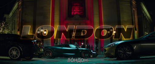 Форсаж: Хоббс и Шоу / Fast & Furious Presents: Hobbs & Shaw / 2019 / WEB-DL (1080p) #2